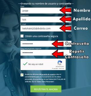 Generar licencia eset nod32