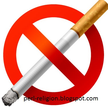 dangers of smoking in islam Many articles about the islamic views on alcohol, pork eating , smoking , and the medical benefits of honey, dates and fasting of ramadan.
