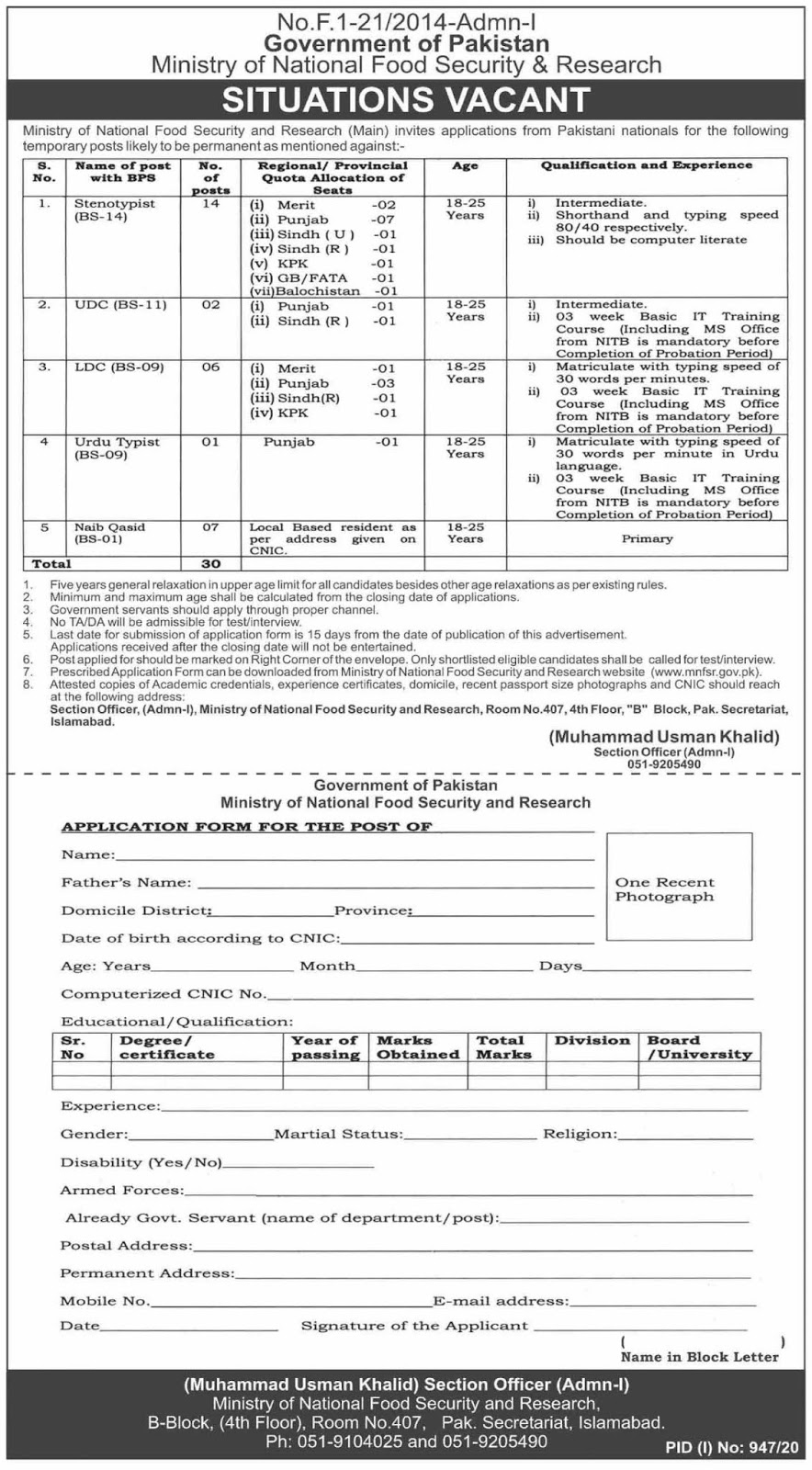 Jobs in Islamabad in  Ministry of National Food Security & Research 2020