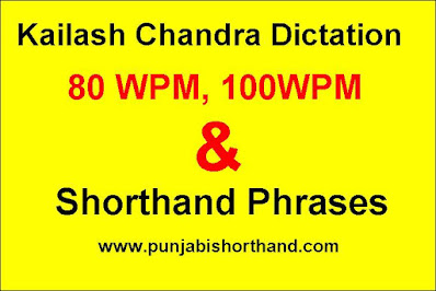 Kailash Chandra Steno Dictation and Phrases (Part- 25)
