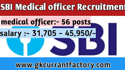 SBI Recruitment medical officer, SBI Recruitment 2019 , latest SBI Jobs