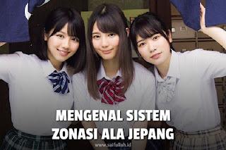 Mengenal Sistem Zonasi Ala Jepang! Tidak Ada Les?
