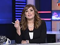 برنامج كلام تانى 9/2/2017 رشا نبيل - جريمة ختان الإناث