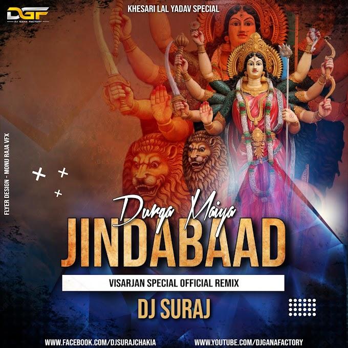 Durga Maiya Jindabad (Visarjan Dhamaka Mix) Dj Suraj Chakia