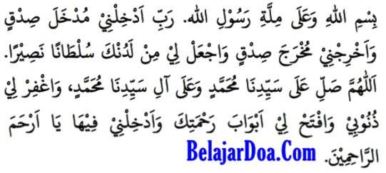 Video Bacaan Doa Masuk Masjid Nabawi Ketika Haji Dan Umroh Bahasa Arab terjemahan Indonesia