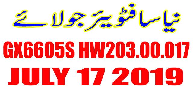 GX6605S HW203.00.017 POWERVU TEN SPORT OK NEW SOFTWARE