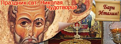 http://pilgrims.in.ua/ru/top-poezdki/programma2017-05-18italy.html