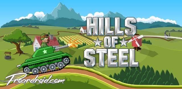 تحميل لعبة  Hills of Steel APK النسخة المهكرة للاجهزة الاندرويد
