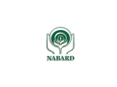 Nabard-Jobs-Recruitment-Vacancy-2020-Office-Attendant