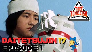 Daitetsujin 17