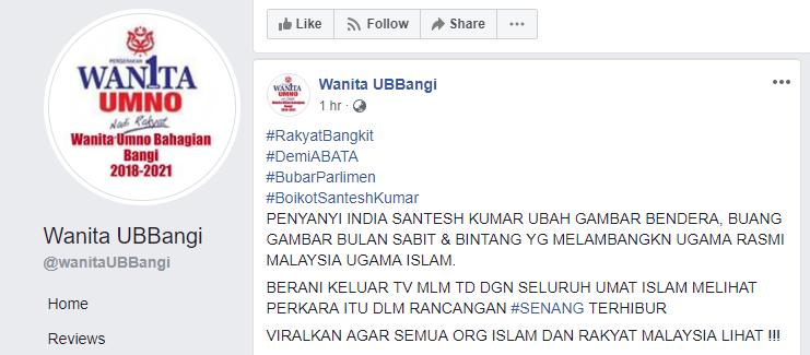 Wanita Umno Bangi