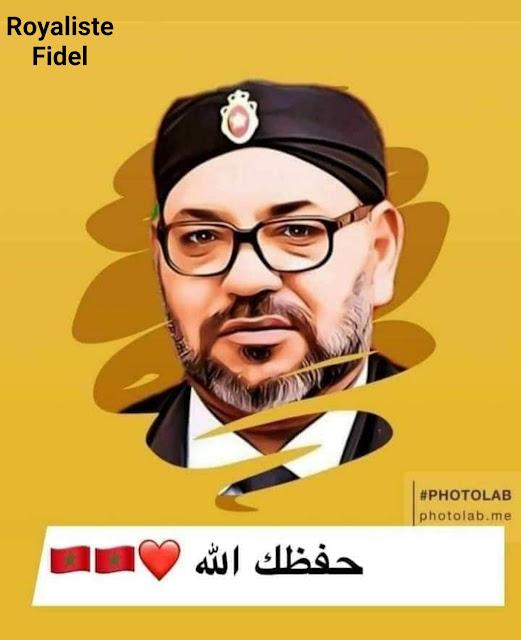 خطاب جلالة الملك محمد السادس نصره الله جاء ليسرع مسلسل التنمية الرامي إلى تحديث المملكة