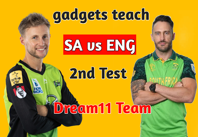 South Africa vs England 2nd Test Cricket Match | Dream 11 South Africa vs England Pro Team Prediction