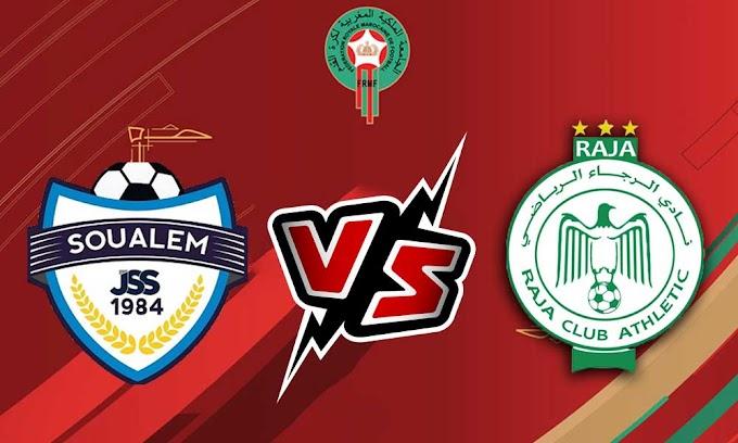 مشاهدة مباراة الرجاء الرياضي و الشباب الرياضي السالمي بث مباشر الدوري المغربي للمحترفين الجمعة 24-سبتمبر-2021