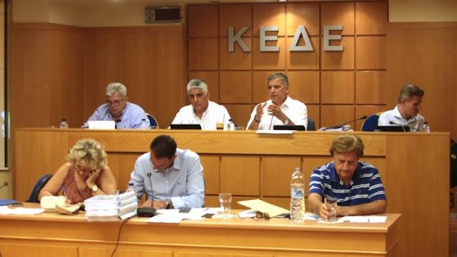 Συνεδριάζει η ΚΕΔΕ με θέμα την βελτίωση του νόμου Κλεισθένη