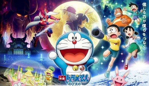 Doraemon Movie 39: Nobita no Getsumen Tansaki 2019 BD Subtitle Indonesia