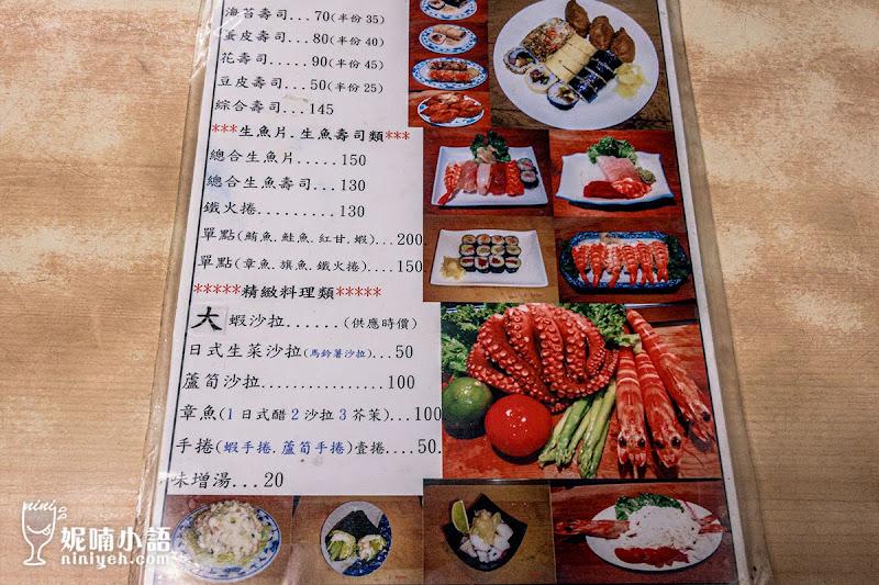 【通化夜市美食】今日壽司。行家必點馬鈴薯沙拉