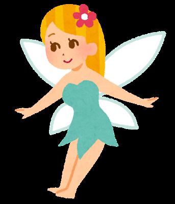 妖精のイラスト(空想上の生物)