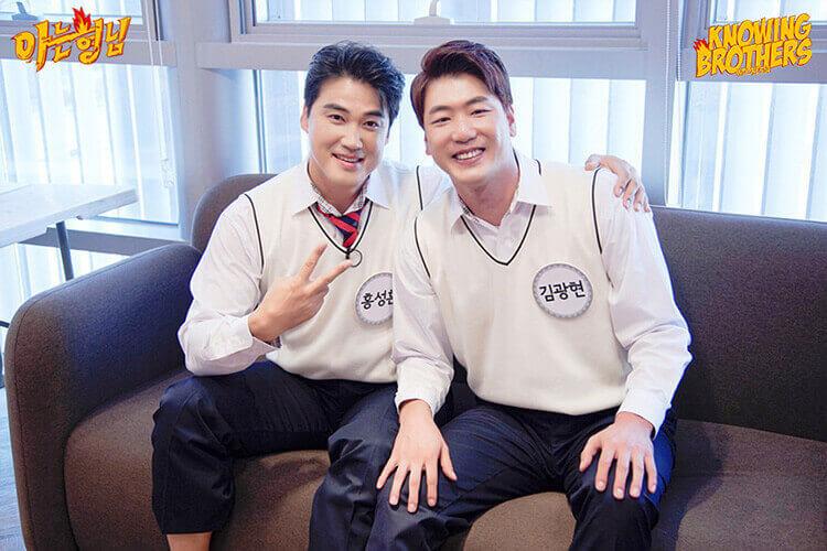 Nonton streaming online & download Knowing Bros eps 256 bintang tamu Hong Sung-heon & Kim Kwang-hyun subtitle bahasa Indonesia