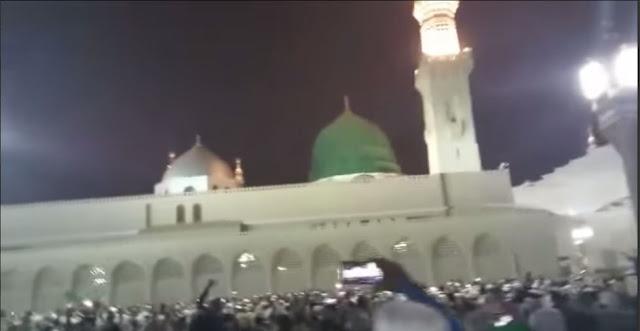 Eid Mawlid al Nabi Celebration 2018
