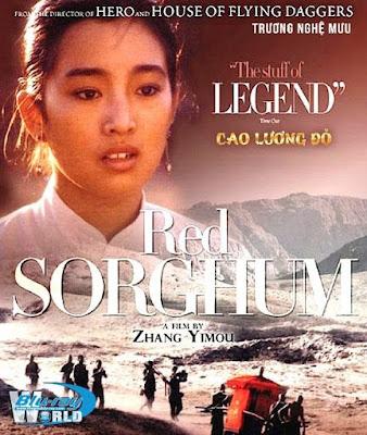 Cao Lương Đỏ - Red Sorghum (1987)