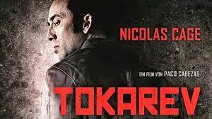 Film Movie Bioskop Indonesia