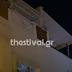 Νεκρός 48χρονος Dj σε γνωστό μπαρ – ταράτσα του κέντρου της Θεσσαλονίκης