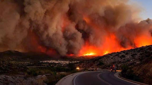 Μεγάλη πυρκαγιά σε εξέλιξη στη Ζάκυνθο