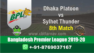 Today Match Prediction Raja Babu BPL T20