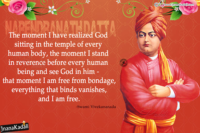 Famous Swami Vivekananda Quotes About Success And Spirituality,Images for swami vivekananda motivational quotes,Swami Vivekananda Quotes-BrainyQuote, best inspirational quotes by Swami Vivekananda,Top Swami Vivekananda Quotes and Thoughts in Hindi and English on Education, Students, Love, Success and more,Read best motivational & inspirational Swami Vivekananda messages.   Swami Vivekananda Quotes, God Quotes, Heart Quotes ,Inspirational Quotes, Motivational Thoughts,daily inspirational pictures and motivational quotes ..