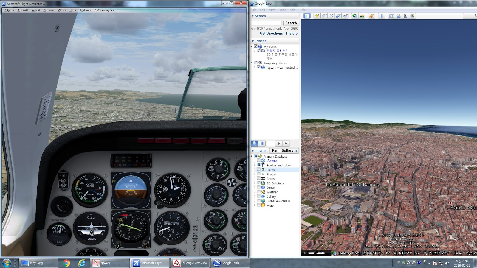 Flight simulator add on by planeman 2017 Google 3d software