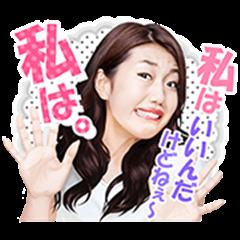 Natsuko Yokosawa's Irksome Stickers
