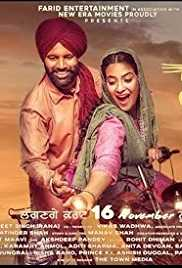 Laatu 2018 Punjabi 480p 300MB HD