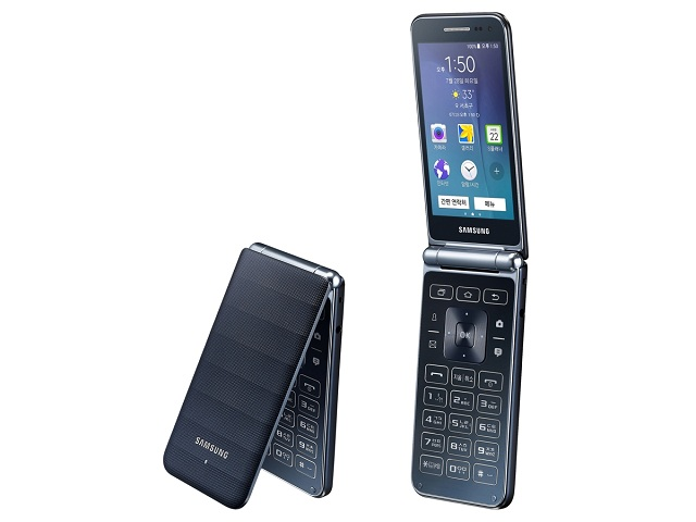 samsung galaxy folder 2 2