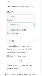 Online Voter ID Ke liye Apply Kaise Kre