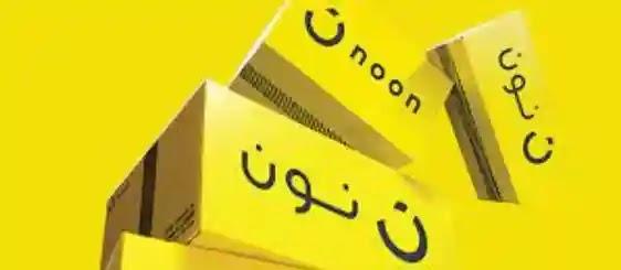 فروع نون مصر