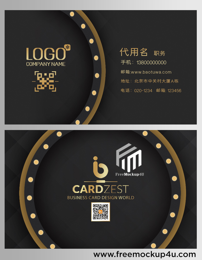 High And Black Business Trading Company Card Templates PSD