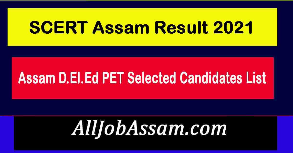 SCERT Assam Result 2021