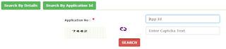 MLC application status by application ID