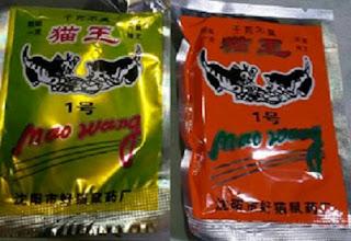 https://jamuonlinesurabaya.blogspot.co.id/2018/01/jual-racun-tikus-maowang-ampuh-reaksi.html