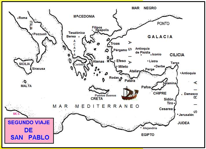 Aprendiendo juntos segundo viaje de san pablo for Cuarto viaje de san pablo