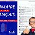 كتاب Grammaire Progressive du Français مع أزيد من 500 تمرين لتعلم قواعد اللغة الفرنسية مجانا