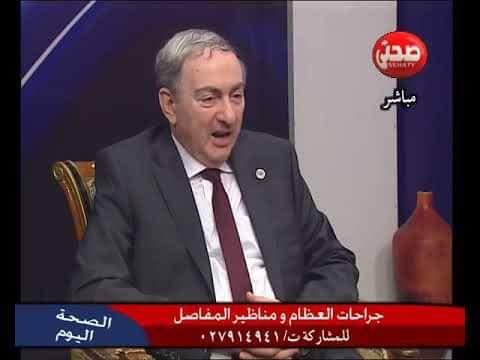 شكر وعرفان للخبير المصرى العالمى د. يحيى راضى