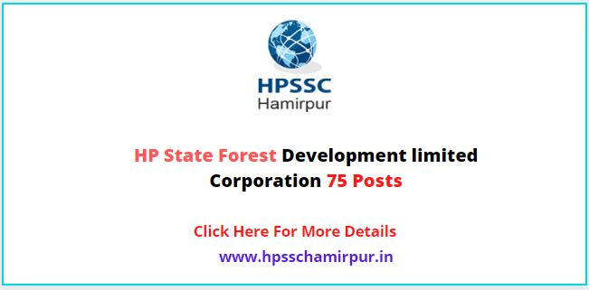 Latest HP State Forest Development limited Corporation Recruitment 2021  Apply Now
