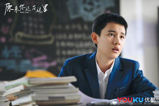 Never Gone Spinoff Young Cast Hu Xianxu