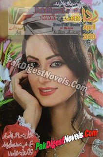 Rida Digest April 2020 Pdf Download
