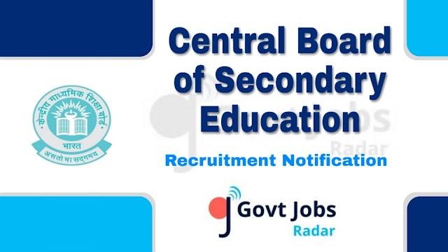 CBSE Recruitment Notification 2019 | CBSE Recruitment 2019 Latest
