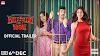 पति पतनी और वो movie full review in hindi 2019