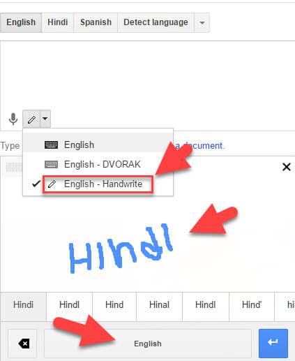 google-translate-tips-tricks-hindi-me