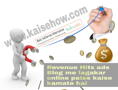 revenue hits